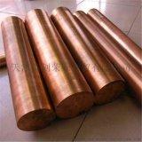 導電銅棒直徑30 50 80紫銅棒哪余可以切割