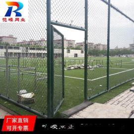 南宁日字框足球场围栏网体育球场勾花铁丝围栏网