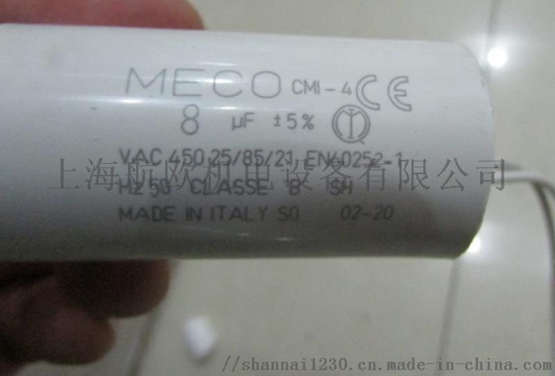 MECO电容传感器MECO电容