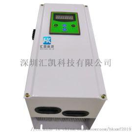 HK-25KW工业电磁加热控制器供应