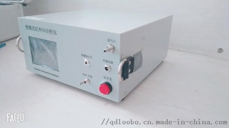 路博攜帶型紅外線CO/CO2二合一分析儀