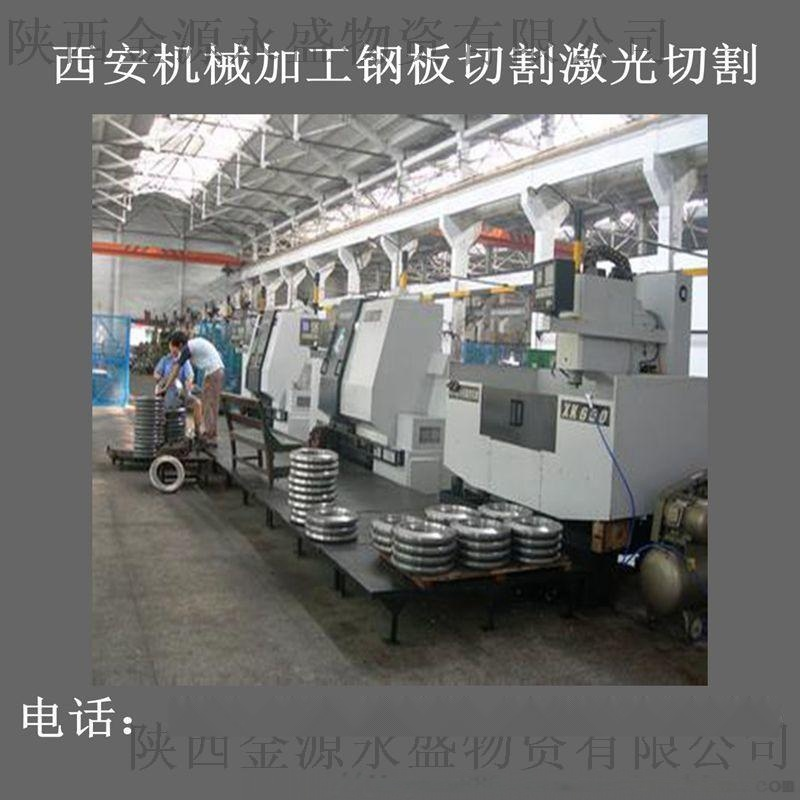 新疆304不鏽鋼板加工