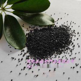 邢台本格供应20-40目黑色金刚砂 喷砂除锈  沙