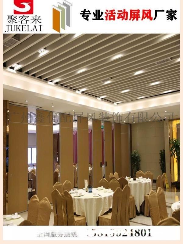 深圳辦公室活動隔斷,摺疊門,移動隔牆,活動屏風廠家
