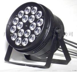 18颗led帕灯,18颗迷你帕灯,18颗10w帕灯4合1
