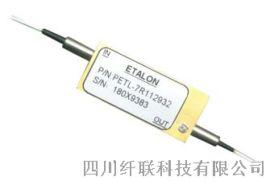 福建供應25G FP標準具濾波器(C+L法布羅標準具)