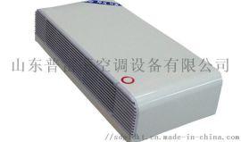超静音风机盘管机组中央空调设备