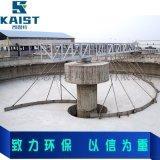 山东凯思特-中心传动刮吸泥机维护保养说明