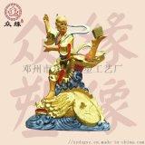 魁星楼 彩绘魁星 魁星踢斗 树脂神像极彩贴金神像