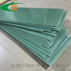 龙岗玻璃纤维板 绝缘板加工定制 玻纤板厂家