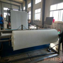 土工复合排水网7.2mm厚价格优惠