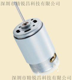 家用电器  JRK-390SA-17248