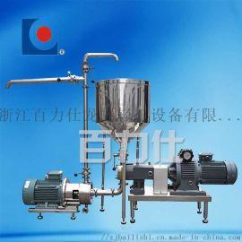 移动平台管线式均质机 高剪切均质乳化泵 水粉配料机