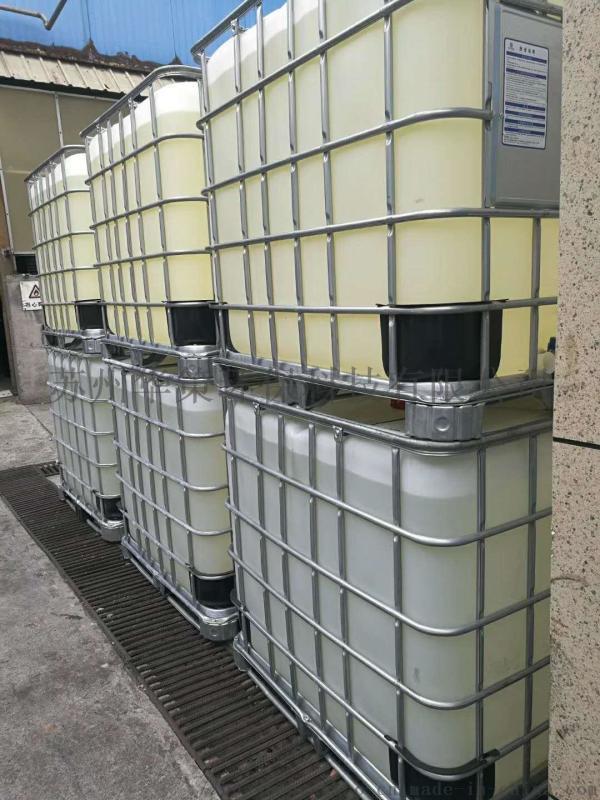 环保增塑剂DOTP 替代品生物酯增塑剂
