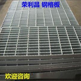 平台钢格板 成都重型钢格板 四川异形钢格板定做