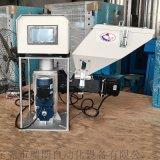 塑料原料计量机,  颗料喂料机,螺杆式喂料机