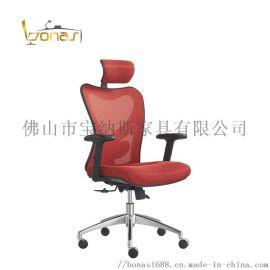 网布办公椅旋转电脑椅高背经理椅子护腰带头枕大班椅