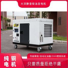20KW永磁柴油发电机自保护