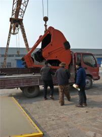 0.75立方超重型四绳抓斗抓大块矿石铁矿泥煤效率高