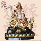 黄财神 密宗财神神像 藏传财神 雕塑彩绘佛像