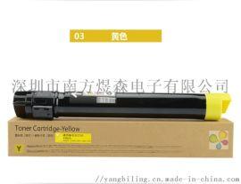 艳阳天适用施乐4470粉盒C2270 C2275 C3373碳粉C5570富士施乐粉盒
