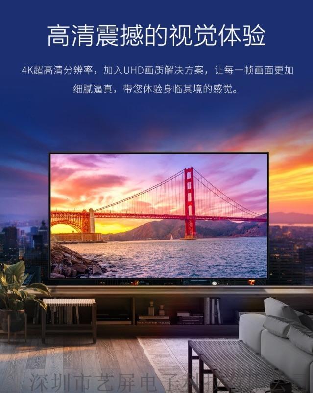 深圳厂家直销触摸平板会议一体机75寸触摸电子白板