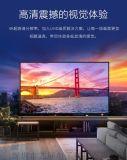 深圳廠家直銷觸摸平板會議一體機75寸觸摸電子白板