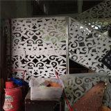 外牆雕花鋁單板定製 花式雕刻鋁單板款式定製