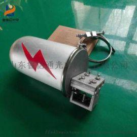 ADSS/OPGW帽式金属接线盒 铝合金接续包