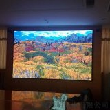 西安会议室大屏幕 会议led显示屏 性价比高