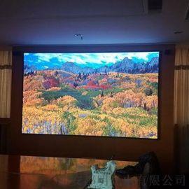 西安會議室大螢幕 會議led顯示屏 性價比高