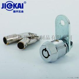 JK500梅花弹珠转舌锁  机箱柜锁  金融设备锁