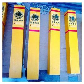 玻璃钢电力电缆警示牌 迁安消防安全标志牌