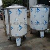 厂家供应优质不锈钢储酒罐 灌装机用高位罐