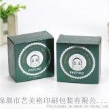 眼膜纸盒包装 护肤品彩盒订制