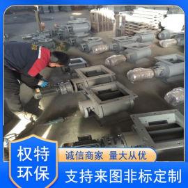 不銹鋼耐高溫星型卸料器 密封300卸灰閥 鎖氣閥