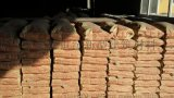 平谷有沒有防水砂漿生產廠家