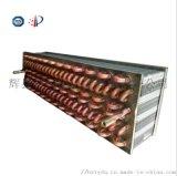 新乡厂家热销铜管铝翅片箱式冷凝器可定做换热效果好