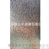 现货供应不锈钢镀铜板 仿古铜发黑板 镀铜板加工定制