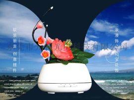 會員特惠新款創意花飾幻寶花飾香薰燈可定制LOGO