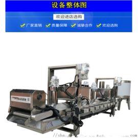 自动刮渣海苔薄脆油炸机设备 海苔薄脆油炸线