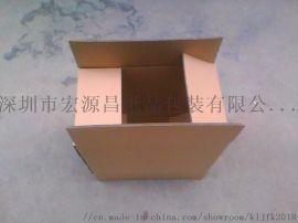 深圳坂田纸箱 瓦楞包装纸箱 飞机盒供应