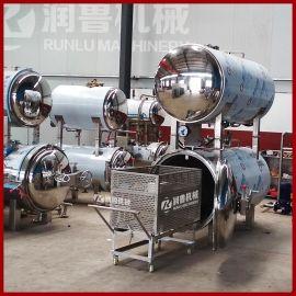 反压式杀菌锅 饮料罐头节能型杀菌设备