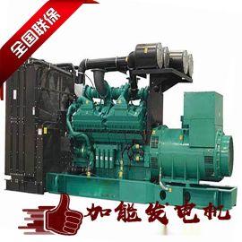 东莞高低压配电专用科克发电机