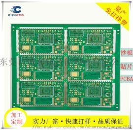 油烟机控制板pcb抄板pcb电路板生产厂家