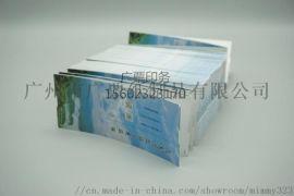 热敏纸铜版纸景区门票印刷定制五指山门票定做