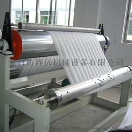 EPE发泡膜生产设备发泡布机 珍珠棉生产设备