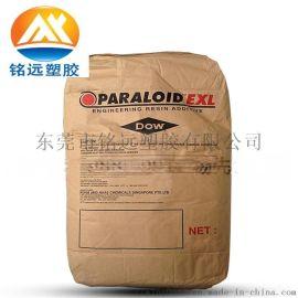 PC改性剂 PPARALOID EXL-2620