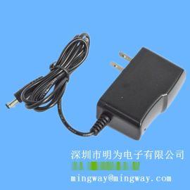15W开关电源 3C认证国标12V插墙式电源