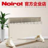 法國諾朗電暖氣 大中華區官方總代理
